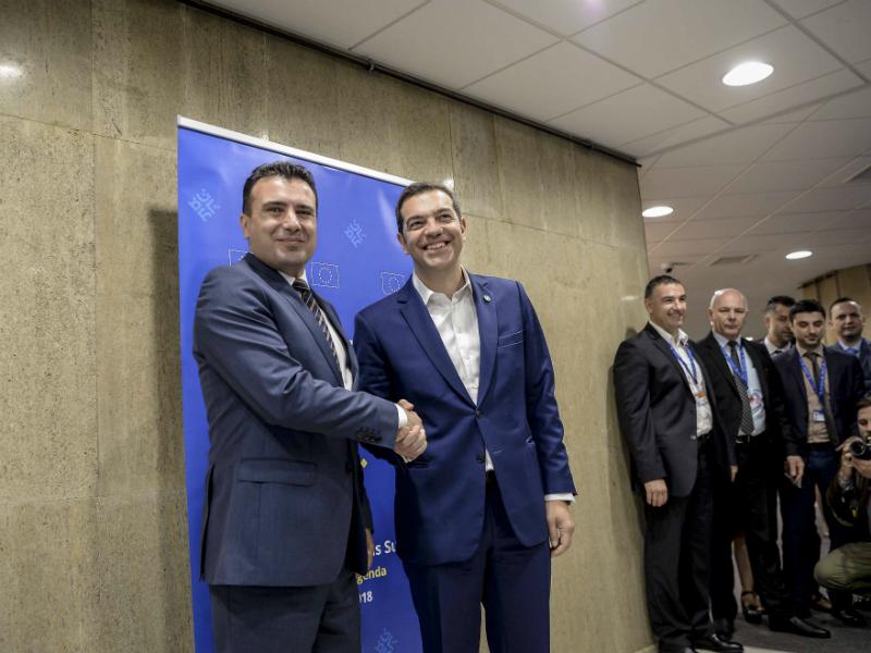 1 Zoran Zaev Aleksis Cipras Samit EU Zapaden Balkan Sofija 17maj18 - Vlada