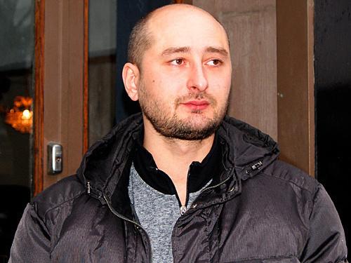 Arkadi Babcenko