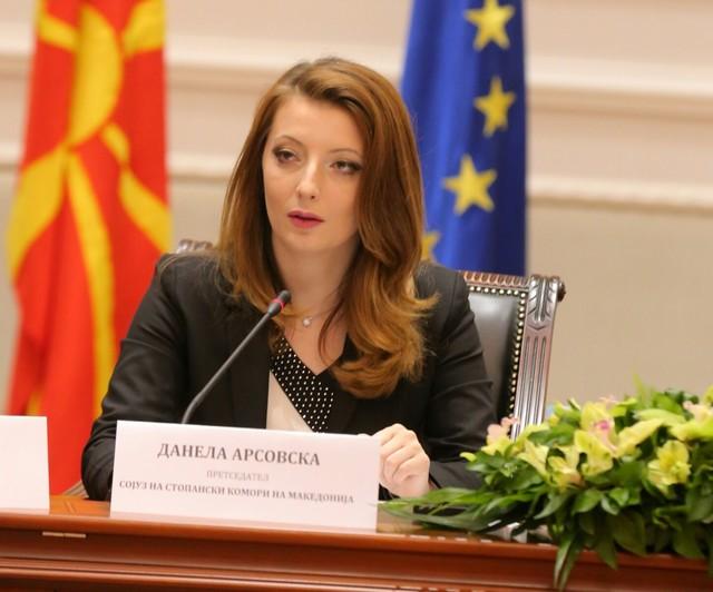 Danela Arsovska _Pretsedatel SSK1