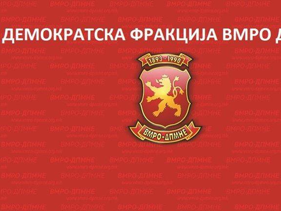 Demokratska frakcija na VMRO-DPMNE
