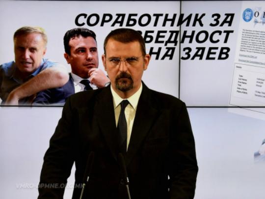 Naum Stoilkovski pres 7maj18 - VMRO-DPMNE