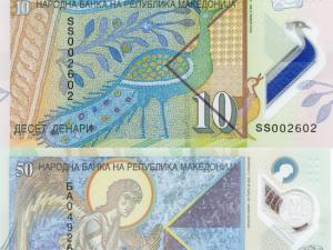 Novi plastichni banknoti 10 i 50 denari revers