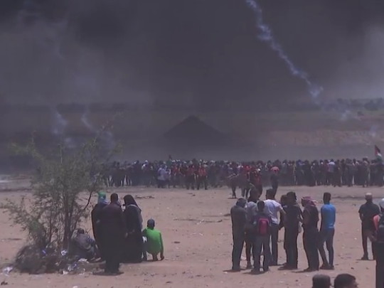 Pojas Gaza 14maj18 - screenshot