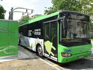 Promocija na elektricen avtobus 3maj18 - Grad Skopje