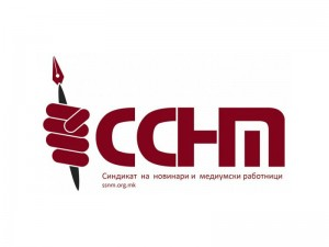 SSNM logo 4 na 4 - maj 2018