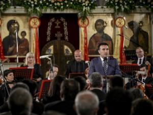Zaev akademija proslava 50 godini MPC avtokefalnost Ohrid Sveta Sofija 27maj18 - Vlada