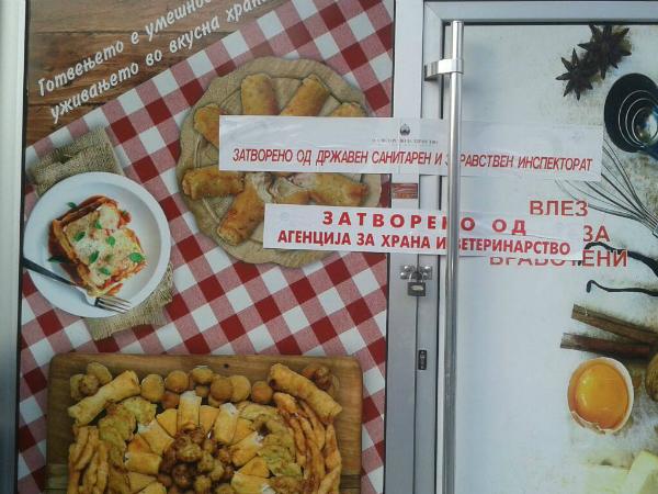 Zatvoreno od AHV i Sanitarna inspekcija piroshki Kochani zatrueni svadbari - AHV
