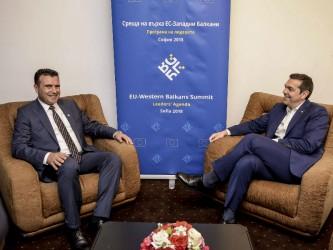 Zoran Zaev Aleksis Cipras Samit EU Zapaden Balkan Sofija 17maj18 - Vlada