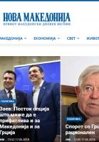 нова македонија