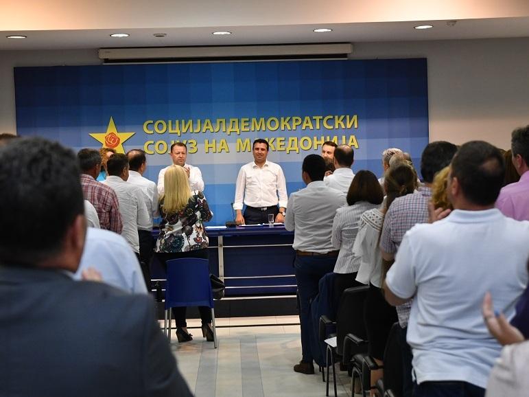 zaev centralen odbor
