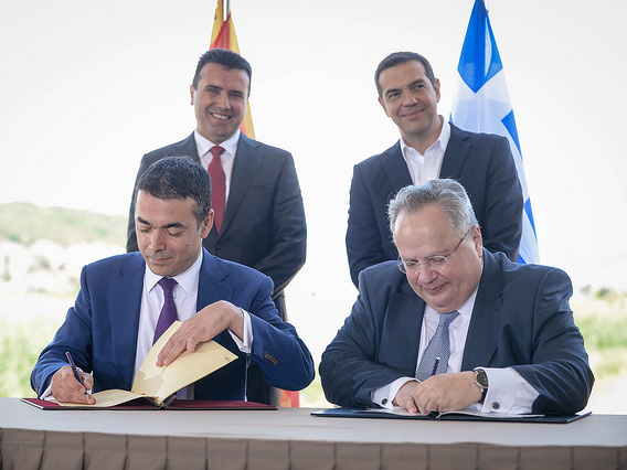 Dimitrov kodzias potpisuvanje dogovor prespa