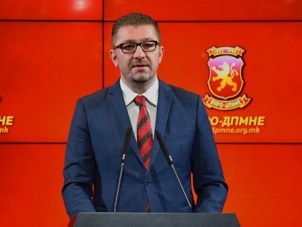 Hristijan-Mickoski-16fev18-VMRO-DPMNE