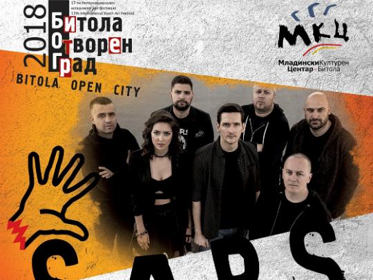 Koncert SARS Bitola otvoren grad 2018 - MKC Bitola