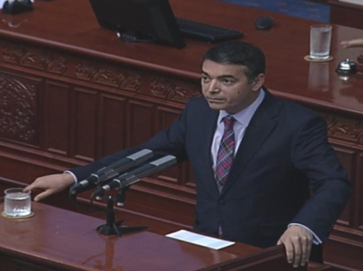 Nikola Dimitrov ratifikacija spogodbata so Grcija vo Sobranie 19jun18 - screenshot