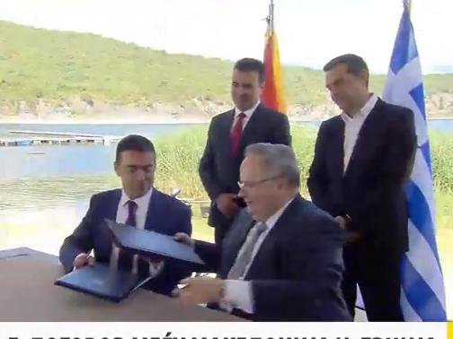 Potpishuvanje dogovor 2 so Grcija vo Nivici - Psarades 17jun18 - screenshot