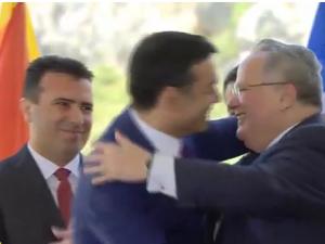 Potpishuvanje dogovor 3 so Grcija vo Nivici - Psarades 17jun18 - screenshot