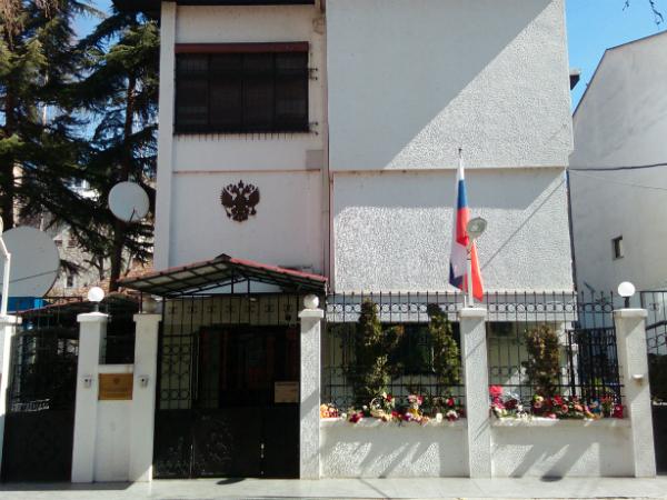 Ruska ambasada Rusija mar18 - Meta