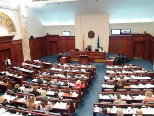 Sobranie sednica rekonstrukcija na Vlada 1jun17 - Meta