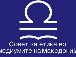Sovet za etika