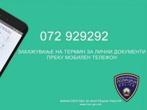 Zakazhuvanje termi za dokumenti mobilen telefonski broj 5jun18 - MVR