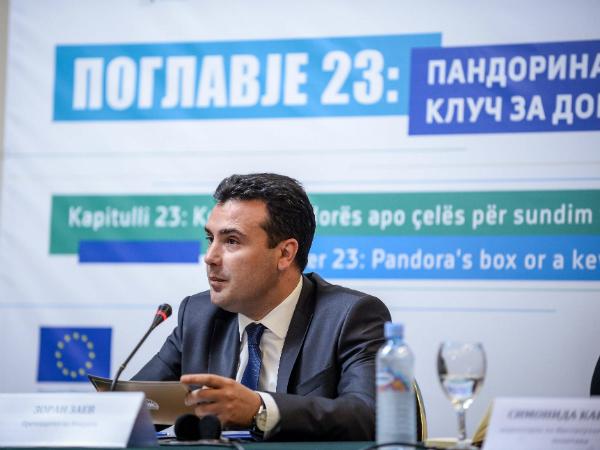 Zoran Zaev Mrezha 23 5jun18 - Vlada
