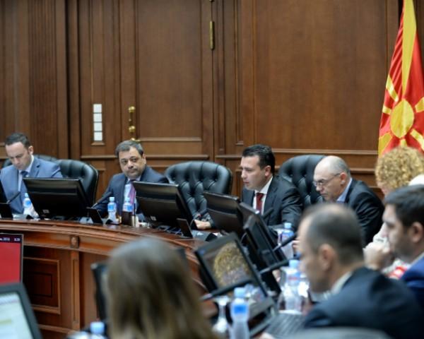 predlog-zakon za ratifikacija Spogodba so Grcija 74 sednica 18jun18 - Vlada
