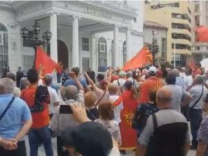 protest pred vmro dogovor so grcija