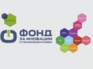 Fond za inovacii i tehnoloshki razvoj
