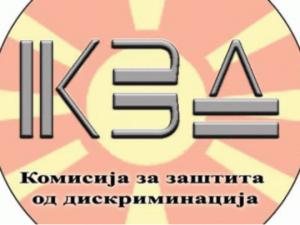Komisija za zashtita od diskriminacija