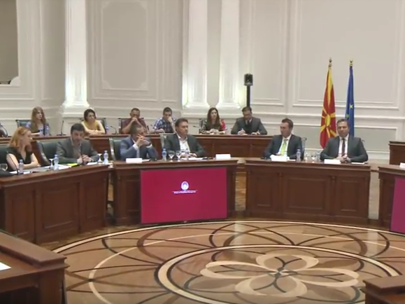 Sostanok 2 korupcija inicijativi od nevladinite i Vladata 6jul18 - screenshot