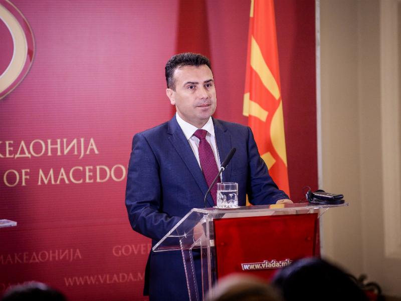 Zoran Zaev 17jul18 - Vlada
