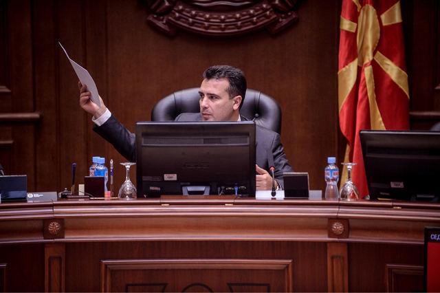 Zoran Zaev, sednica