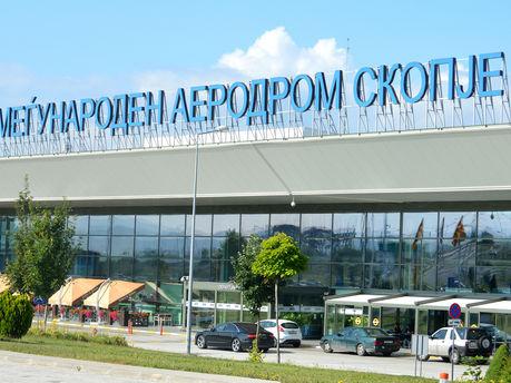 aerodrom 1