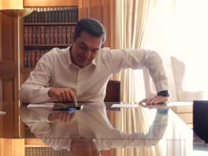 cipras telefonski razgovor zaev