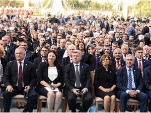 ivanov Inaguracija erdogan