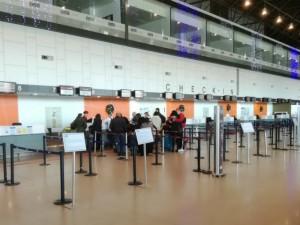 Aerodrom Skopje Departures fev18 - Meta