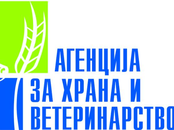 Agencija za hrana i veterinarstvo AHV