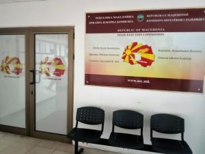 DIK Drzhavna izborna komisija ДИК 1avg18 - Meta