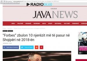 Alb media Java