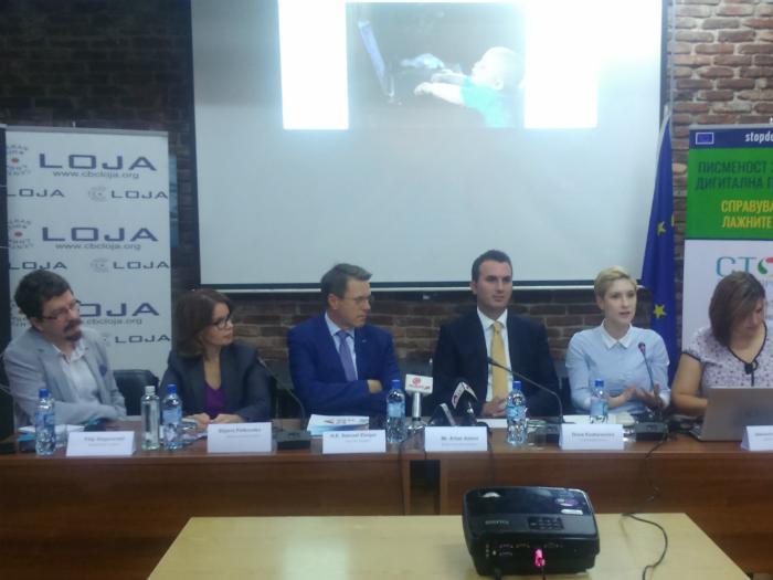 Debata Tetovo EU Zhbogar Metarmorfozis MIM Kako da se informirash 14sep18 - Meta
