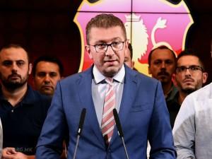 Hristijan Mickoski za stavot za referendumot 11sep18 - VMRO-DPMNE