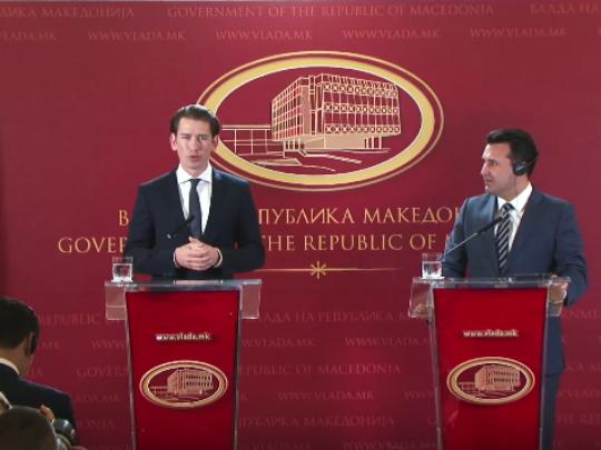Sebastijan Kurc i Zoran Zaev pres vo Vlada 7sep18 - screenshot