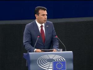 zaev obrakanje vo evropski parlament
