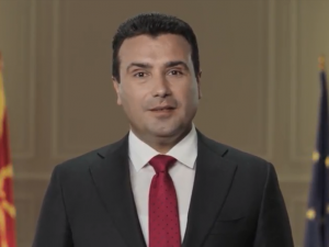 zaev video obrakanje