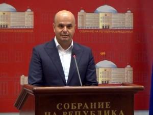 Dragan-Danev