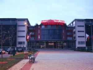 Drzhaven univerzitet Tetovo - OpshtTetovo