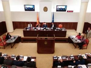 Komisija za ustavni promeni