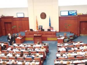 Sednica za ustavni izmeni1