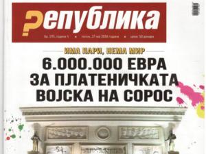 republika spisoci naslovna