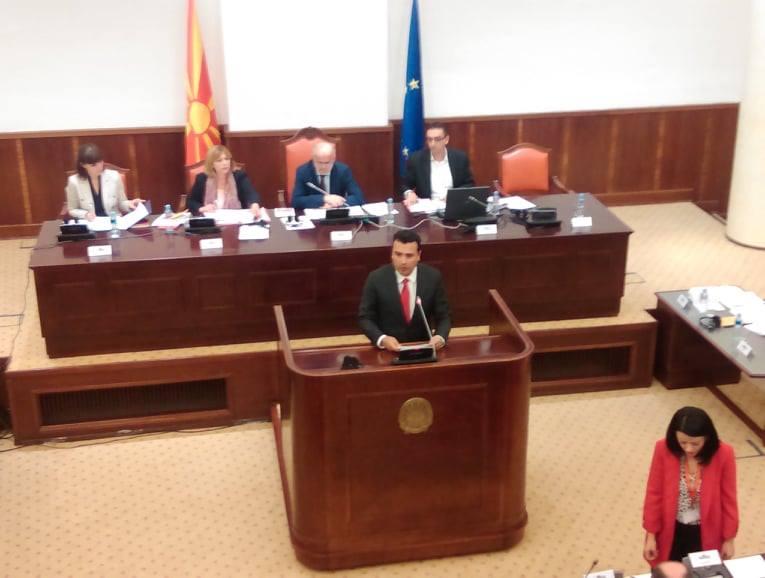zoran zaev sednica za ustavni prasanja